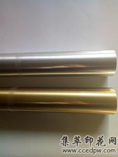 弱溶剂背胶光金光银胶片光金光银相纸仿光面金银箔