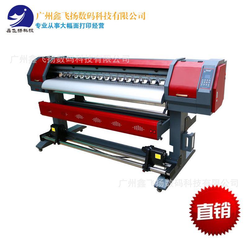 泰色T1605PC单头高速数码爱唯侦察1024机万能打印机