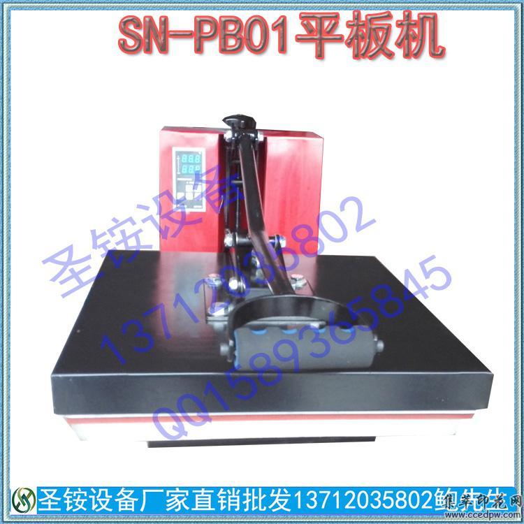 热转印机器设备高压平板烫画机全自动双工位液压升华机平板机液压烫印机