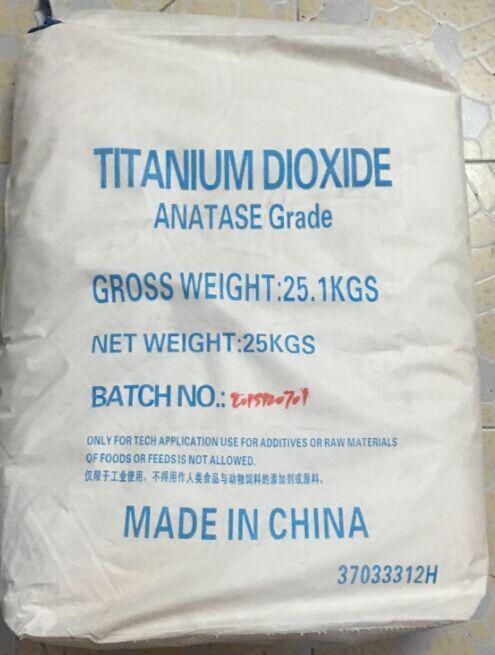 JTA179钛白粉