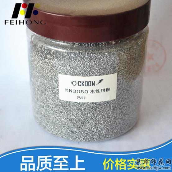 厂家直销水性银粉纳米银粉仿电镀金粉超细银粉涂料铝粉1200目仿烫银粉
