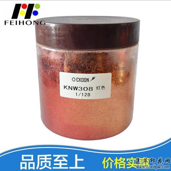 廠家批發化妝品四邊形紅色閃光金蔥粉六邊形閃光片工藝品
