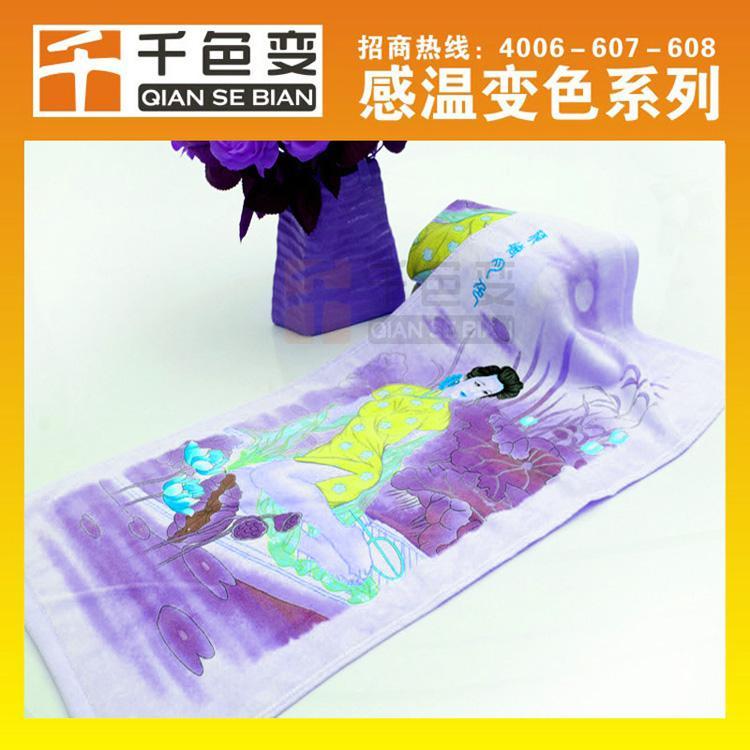 溫變漿光變漿變色漿印花漿供應水性印花漿