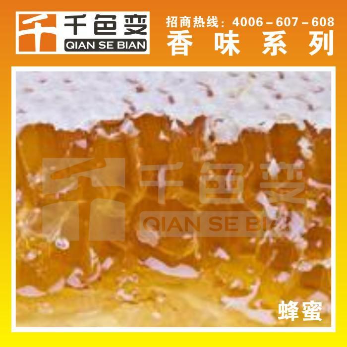 无色长效感香油墨丝印油墨香味油墨摩擦更香更持久长期供应