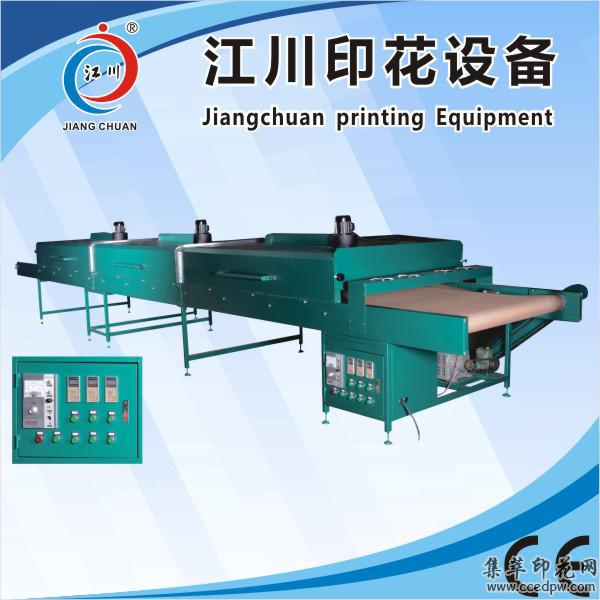 流水线烘干机JC-10