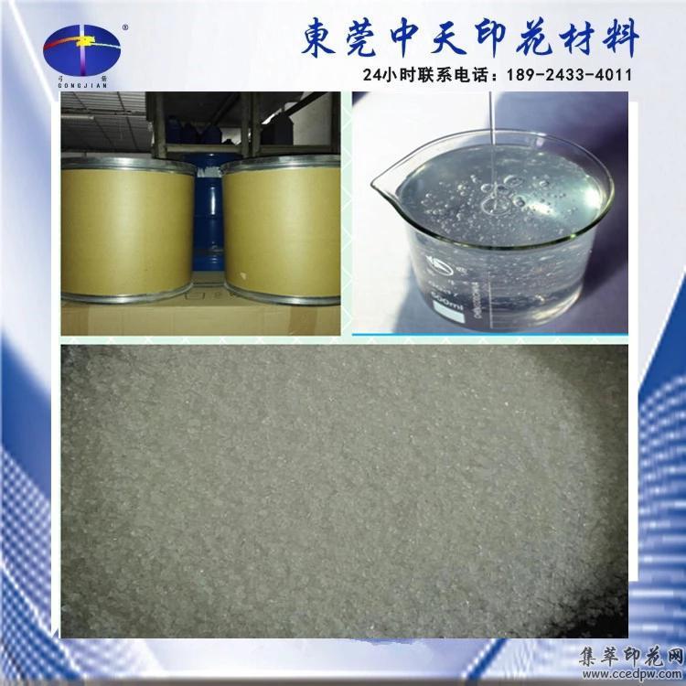 台胶粉A28机印台胶粉