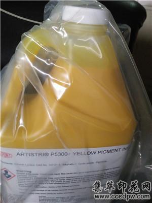 数码印花涂料墨水5300黄色