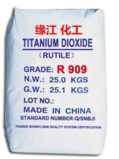 国产钛白粉耐候性高白度好吸油量低的金红石型钛白粉R909