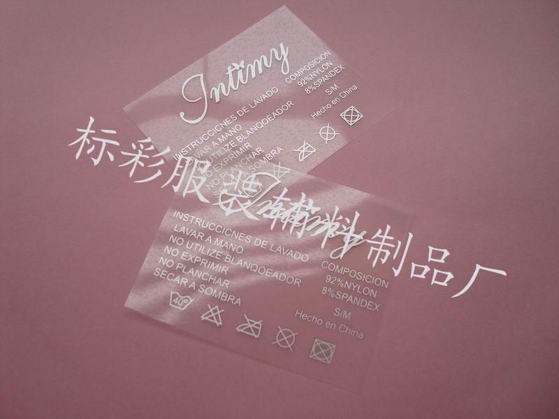 专业生产热转印尺码标柔软不掉色
