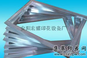 铝合金印花网框