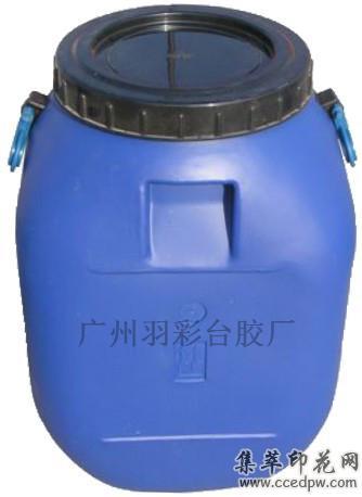 K22植绒浆