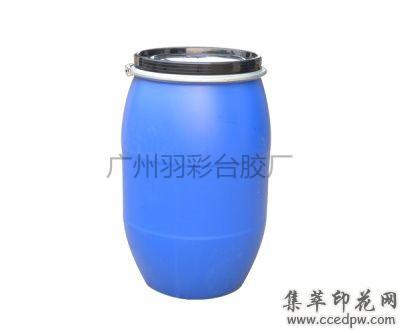 环保静电植绒粘合剂