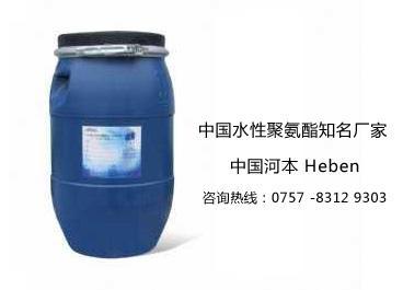 纸张涂层聚氨酯中国河本