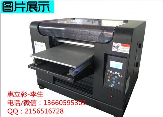 广州浙江福建数码t恤印花机纯棉数码直喷印花机服装数码打印机