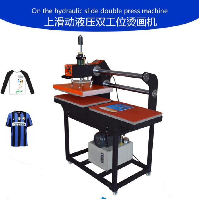 上滑式液压双工位印花机液压上滑式双工位烫画机