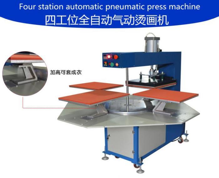 四工位旋转烫画机四工位旋转印花机