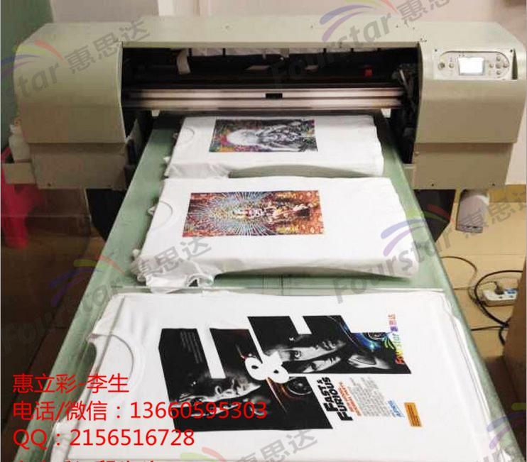 广州衣服印花机器服装数码打印机纯棉印花机