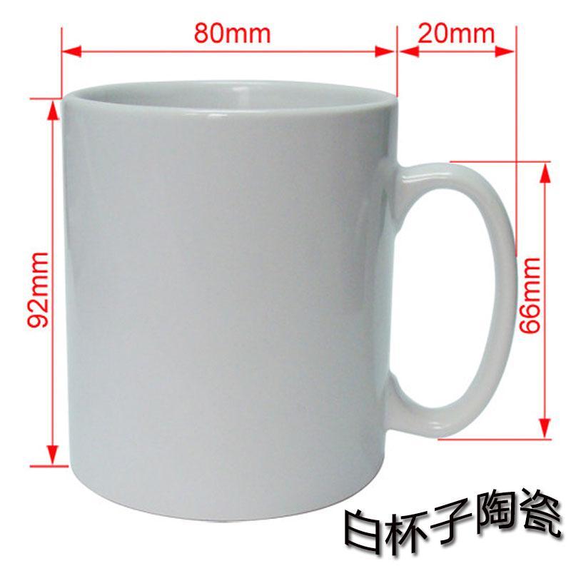 廠家直銷熱轉印空白廣告杯低價出售