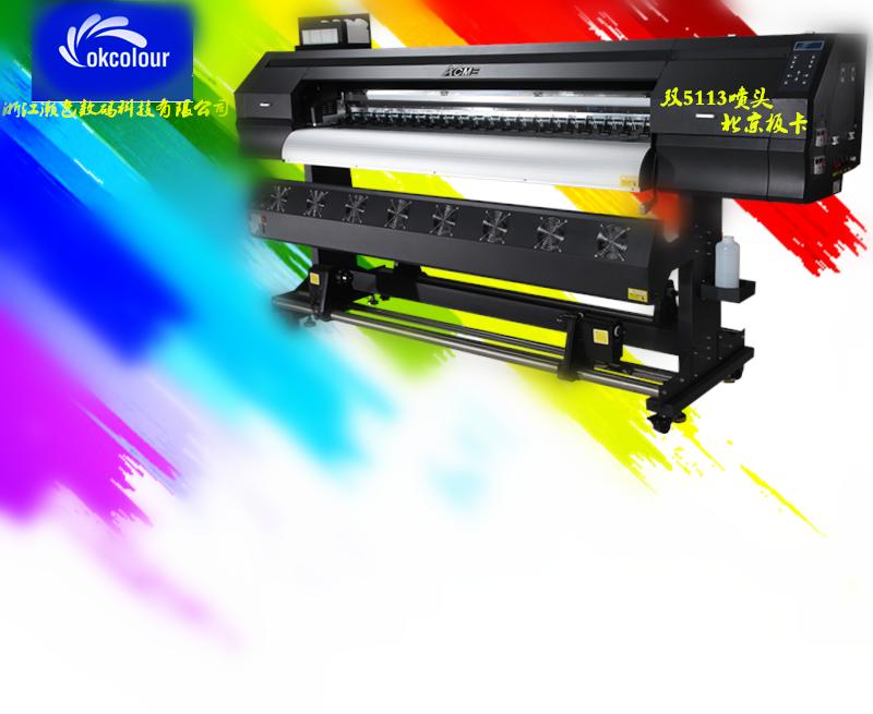 工厂最新发布双5113喷头高速数码印花机