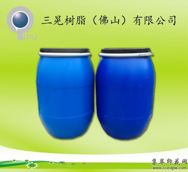 QU-6619鞋材厚板浆乳液纺织用水性树脂
