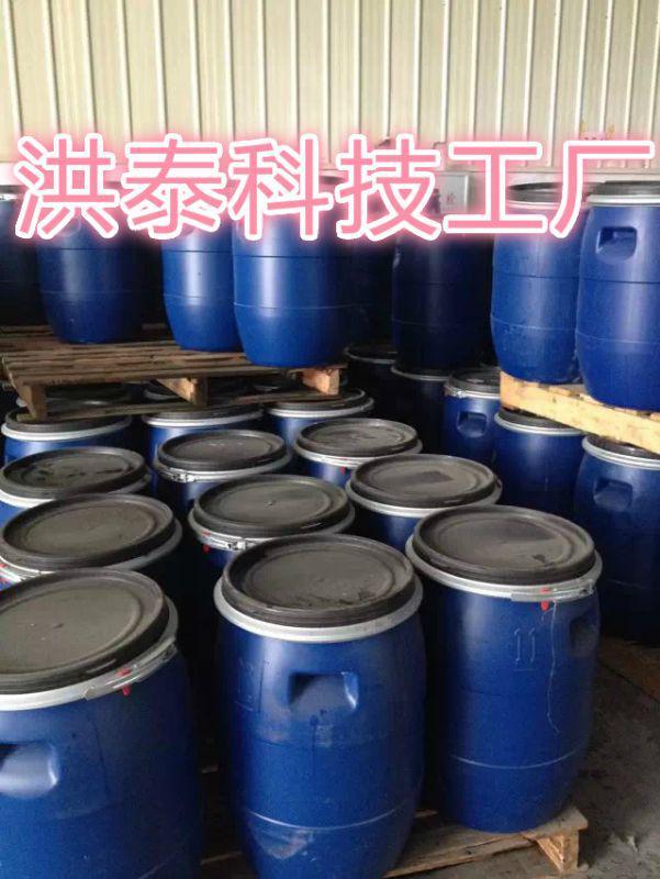 抗氧化金蔥漿