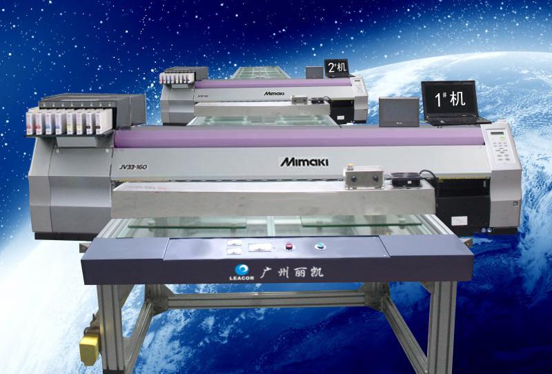 LC-GT1800S跑台数码印花机_无限长台面数码印花机、数码印花机