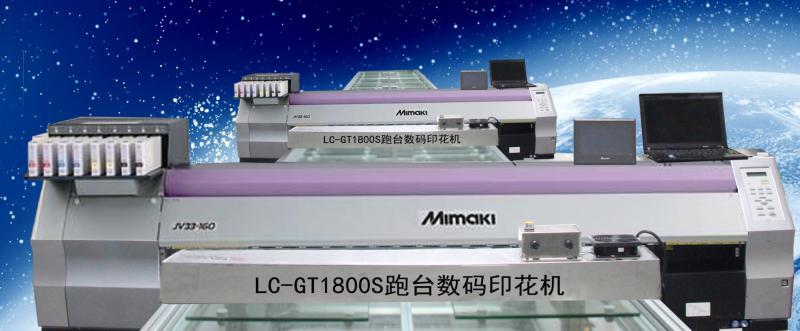 LC-GT1800S万能平板印花机_台面数码印花机(台面可无限长)印花机