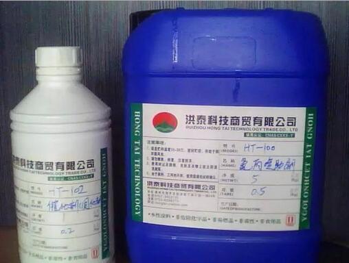 氮丙丁助剂催化剂,机印助剂,固化剂,固色剂