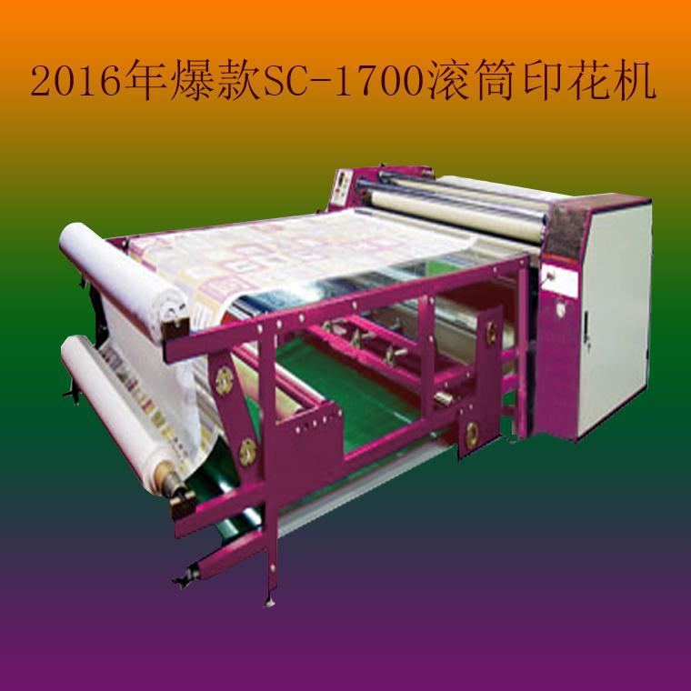 胜彩SC-1804纯棉裁片数码喷墨布匹直喷爱唯侦察1024机