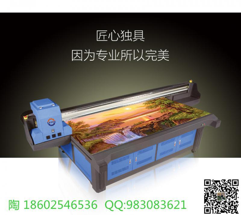 供应南京绘雅数码2513双喷头木塑板UV平板打印机,一次成像,无需制板。