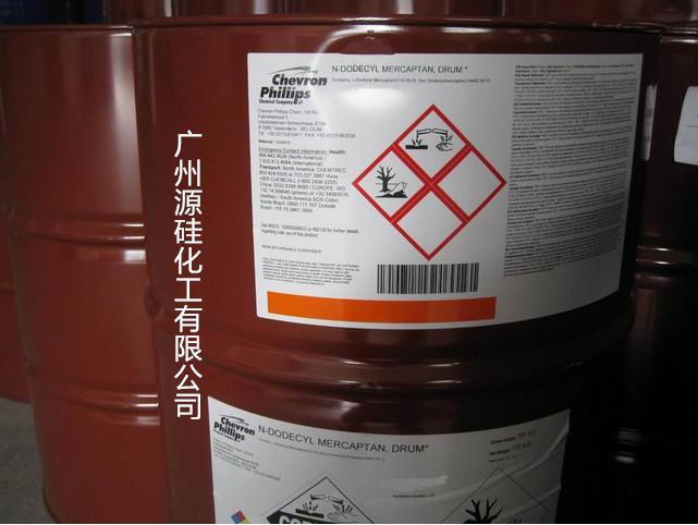 正十二烷基硫醇(NDM)