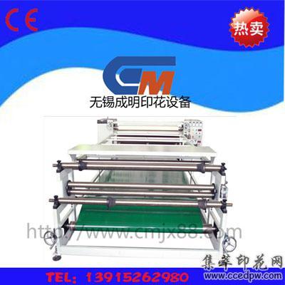 台片热转移印机/台片热转移印花机/热转印机产量高能耗低无色差