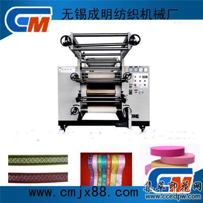 多功能織帶印花機滾筒式全自動織帶熱轉移印花機