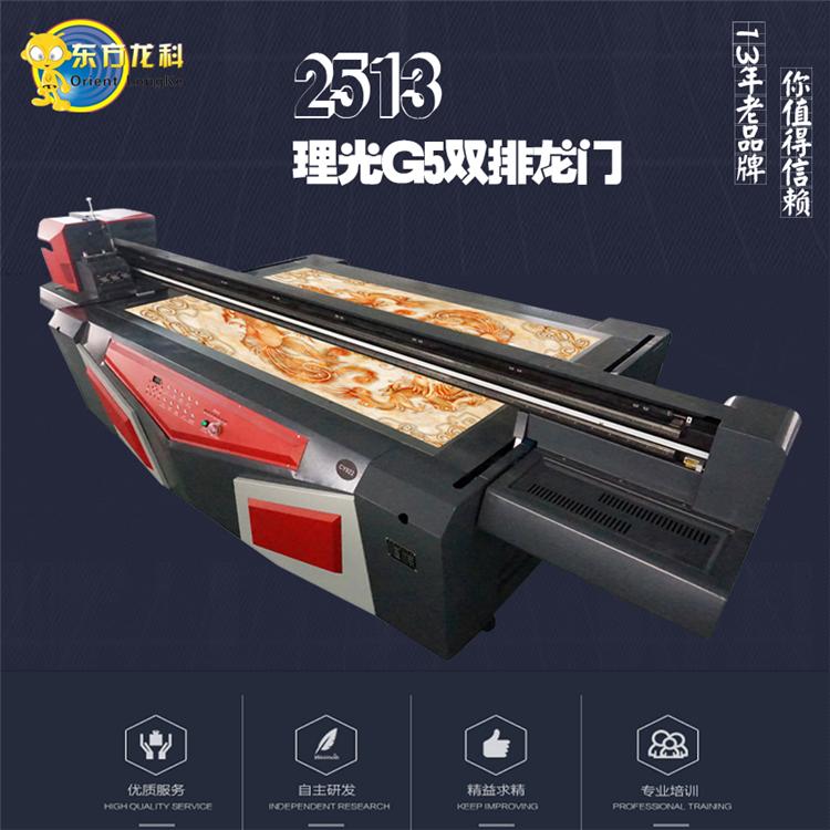 3D背景墙UV打印机彩雕瓷砖uv平板打印机广告uv喷绘机