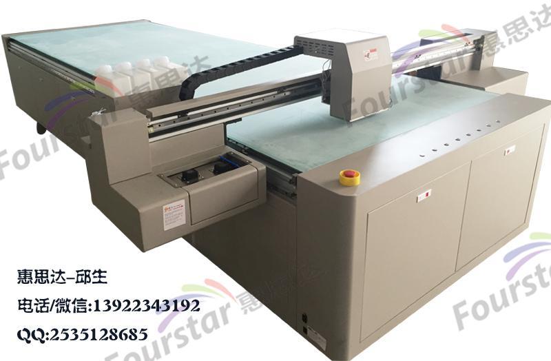 布料直喷印花机棉布印花机喷墨打印机布料打印机