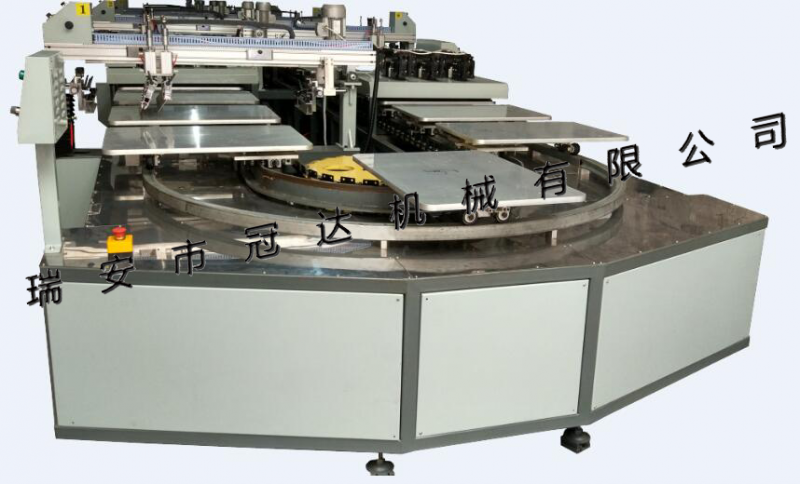 冠达全自动椭圆型印花机十二色可定制皮革印花机丝印机