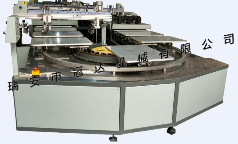 冠达全自动椭圆型印花机十四色可定制T恤印花机丝印机
