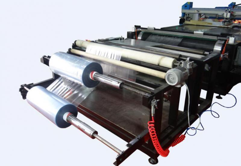 冠达全自动导带印花机单色可定制坯布印花机丝印机
