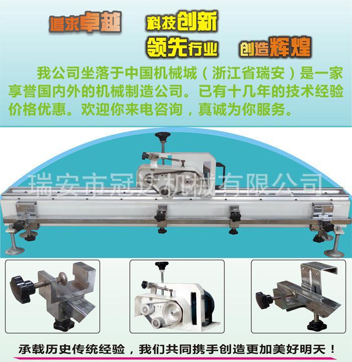 冠达GD-SD150手动砂带式胶条磨刮机可定制丝网印刷设备