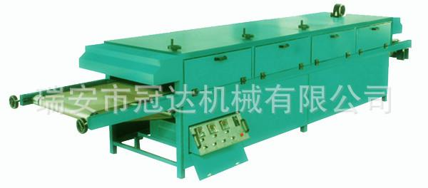 冠达隧道式热固烘干机可定制丝网印刷设备
