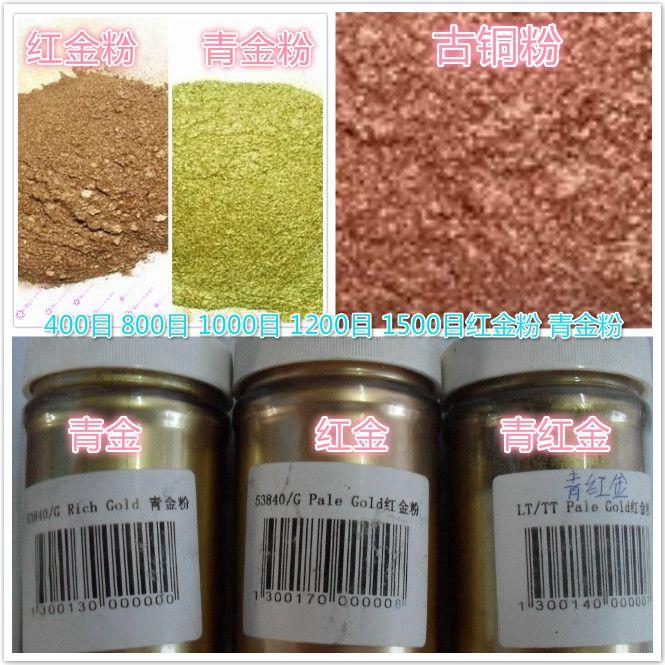 进口金粉银粉德国金银粉抗氧化金银粉浆