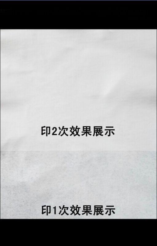 XF系列高遮蓋特白膠漿
