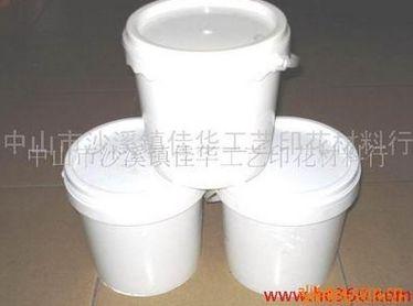 环保尼龙水浆尼龙胶浆,尼龙固浆