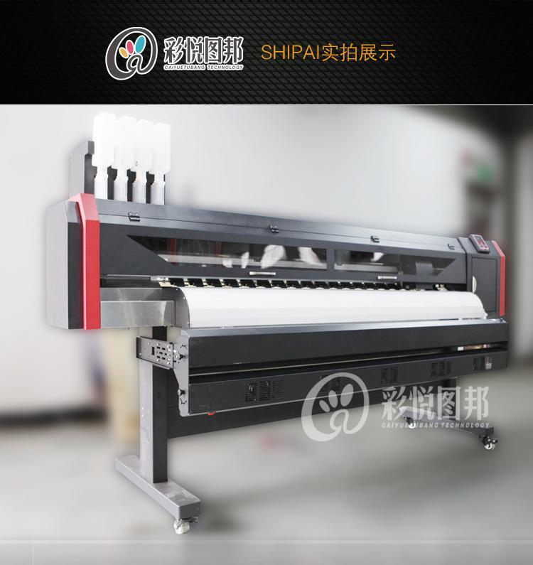 彩悅圖邦杭州定W5制噴繪機高清廣告寫真機數碼印花機打印機