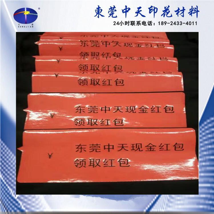 PU加光漿PU光油廠家生產506PU加光漿