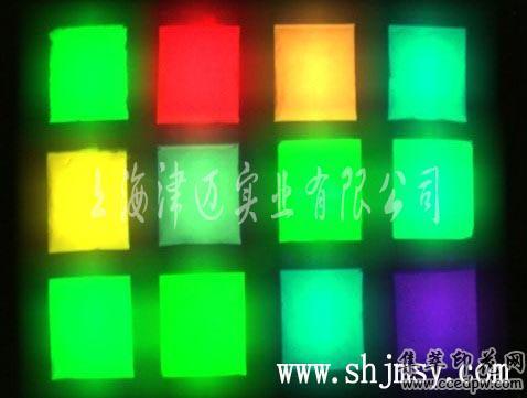 JM-05長效高亮夜光粉