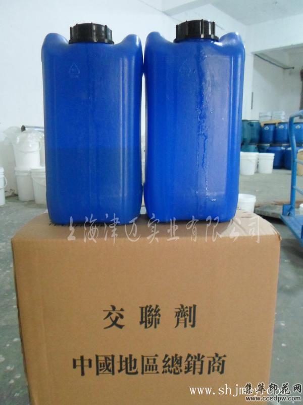 三官能团氮丙啶交联剂(国产)