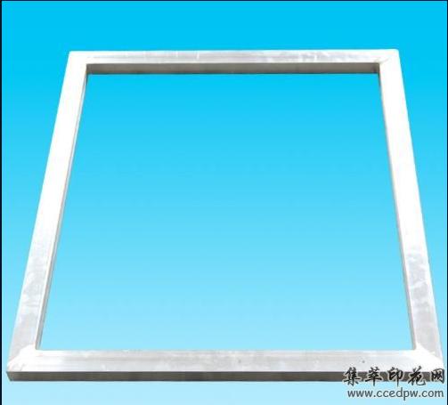 爱唯侦察1024铝框,网框生产厂家,铝合金网框