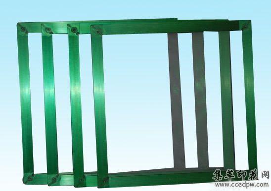 铝合金网框,爱唯侦察1024铝框,网框