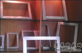 供应印花铝框,网框器材,铝合金网框